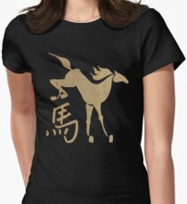 Year of The Wood Horse 2014 & 1954 Women's Fitted T-Shirt