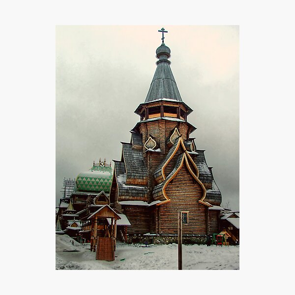 Old Russia Photographic Print
