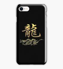 Chinese Zodiac Dragon iPhone Case/Skin