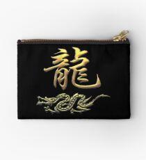 Chinese Zodiac Dragon Studio Pouch