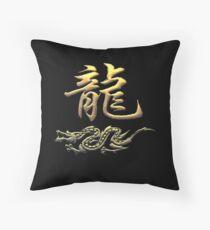 Chinese Zodiac Dragon Throw Pillow