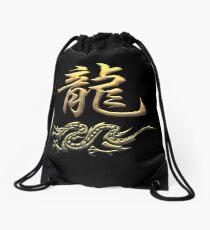 Chinese Zodiac Dragon Drawstring Bag