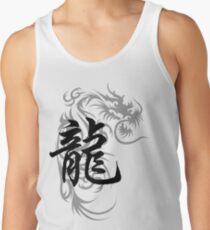 Chinese Zodiac Dragon Symbol Tank Top