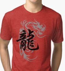 Chinese Zodiac Dragon Symbol Tri-blend T-Shirt
