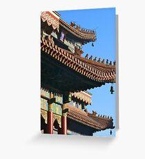 Yonghegong (Lama Temple) # 3 Greeting Card