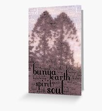 Bunya Dreaming Greeting Card