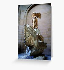 Victory Is Ours Greeting Card