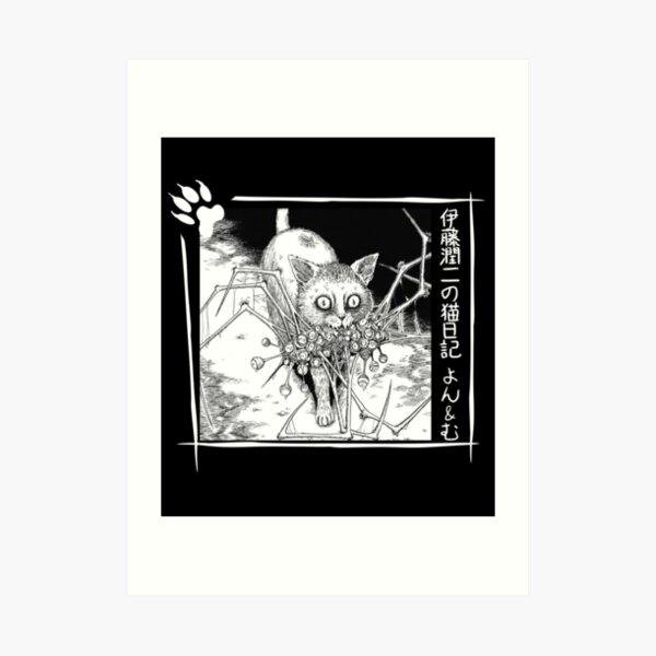 Junji Ito - Soichi's Beloved Pet Art Print