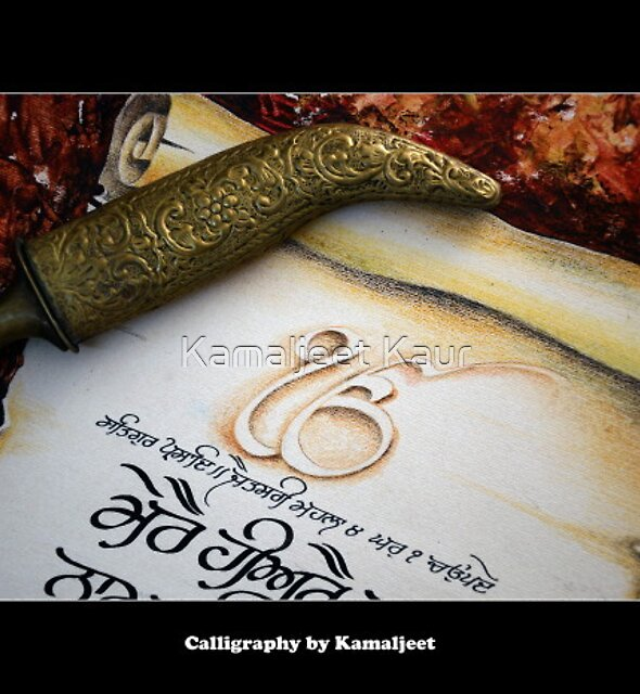 FROM MY HEART by Kamaljeet Kaur