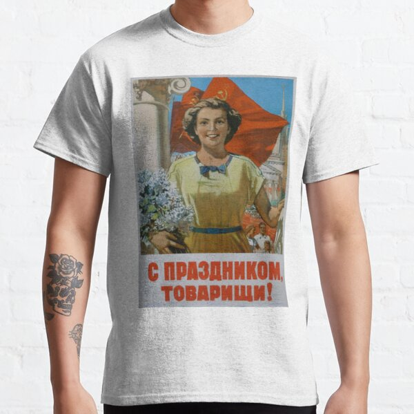 Copy of  Classic T-Shirt