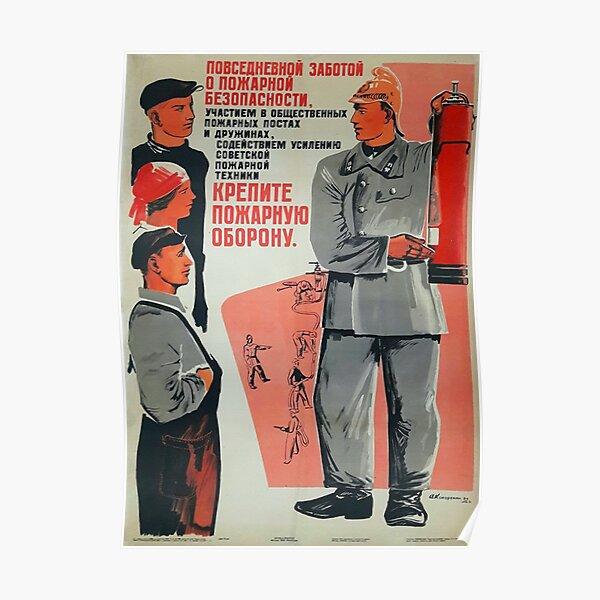 """""""Крепи пожарную оборону"""", 1932, 103х72 Poster"""