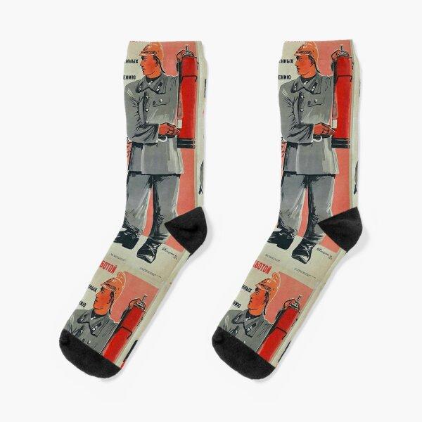 """Крепи пожарную оборону"", 1932, 103х72 Socks"