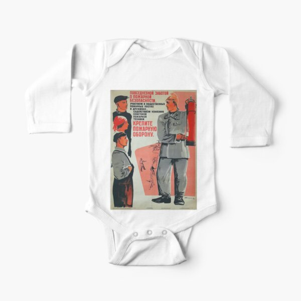 """""""Крепи пожарную оборону"""", 1932, 103х72 Long Sleeve Baby One-Piece"""