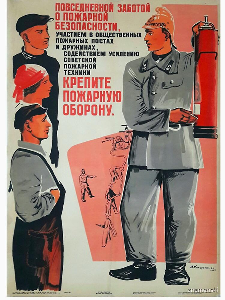 """Крепи пожарную оборону"", 1932, 103х72 by znamenski"
