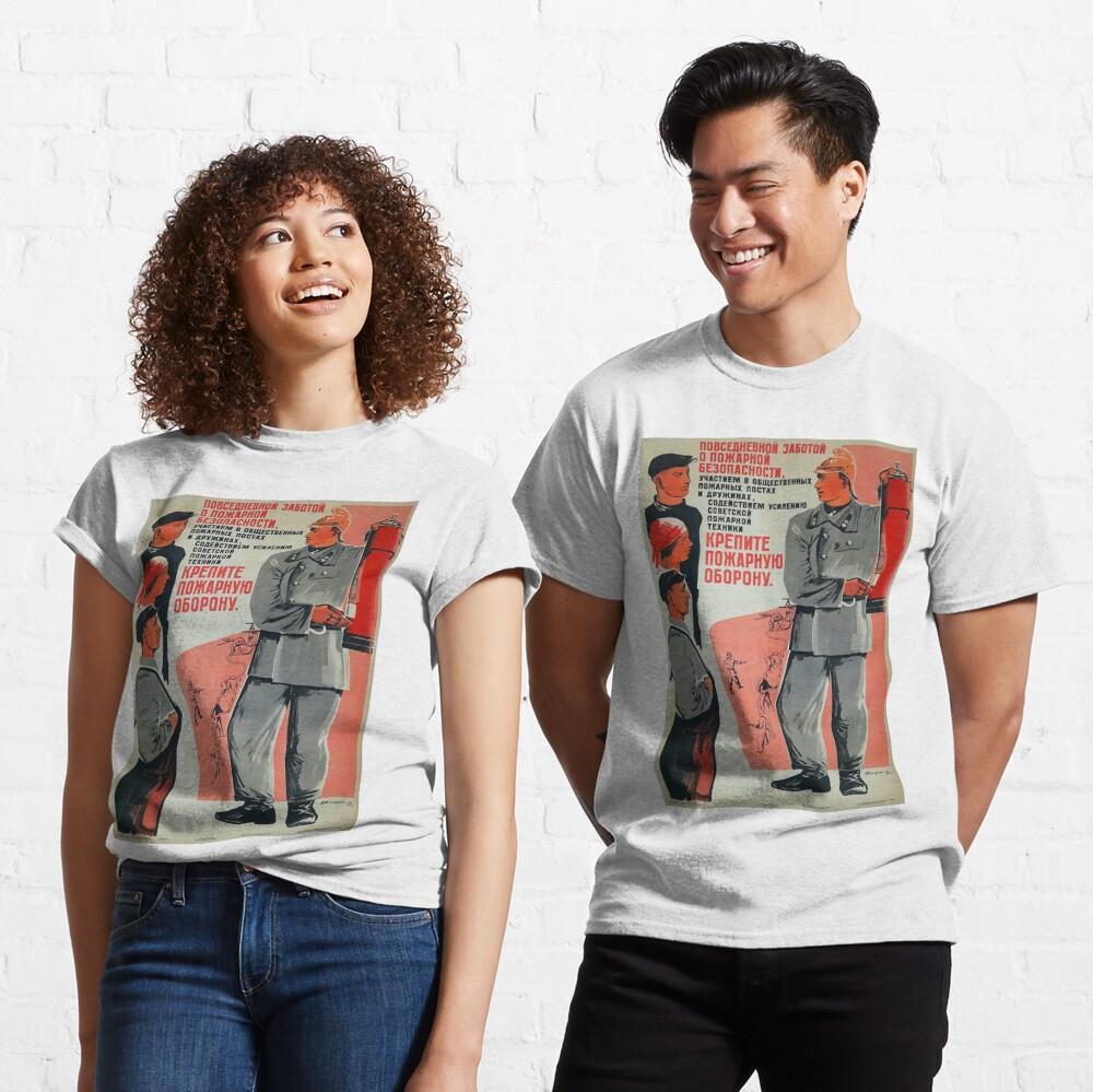 """""""Крепи пожарную оборону"""", 1932, 103х72 Classic T-Shirt"""