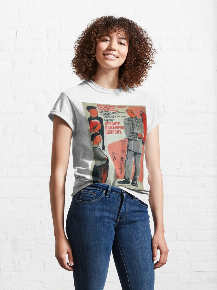 """Alternate view of """"Крепи пожарную оборону"""", 1932, 103х72 Classic T-Shirt"""