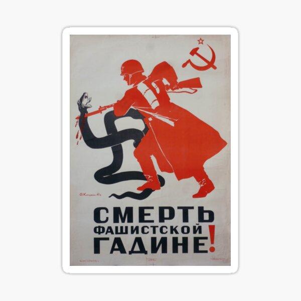 """Смерть фашистской гадине!"""", 1941 г., 89х62 Sticker"""