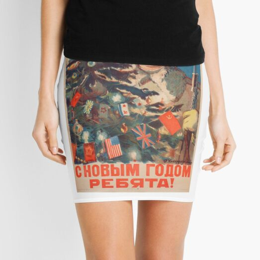 С Новым годом!, 1944 г., 82х57,2 Mini Skirt