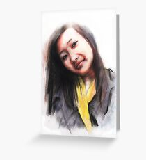 Navina. Bhutanese Woman Greeting Card