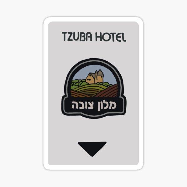 Tzuba Key Card Sticker
