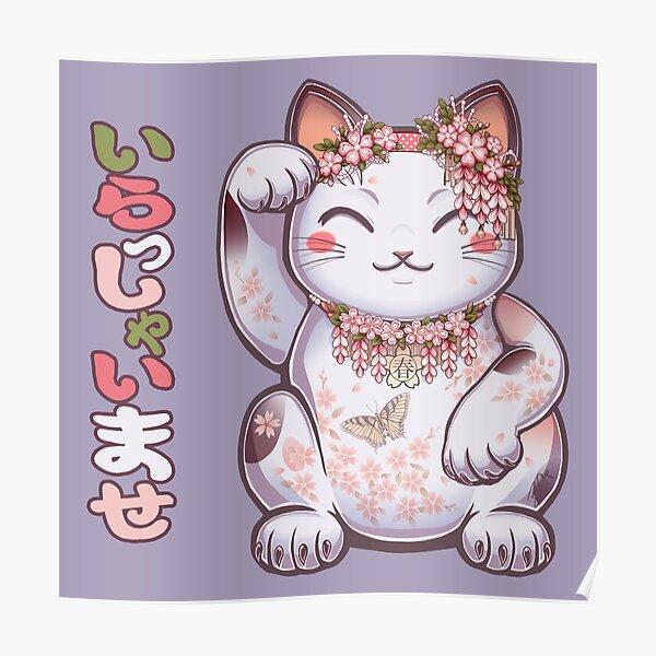 Hanami Maneki Neko: Shun Poster