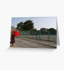 Walking in the sun (Bukhara) Greeting Card
