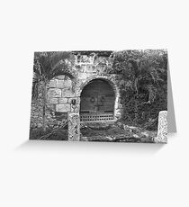 Dominican gate Greeting Card