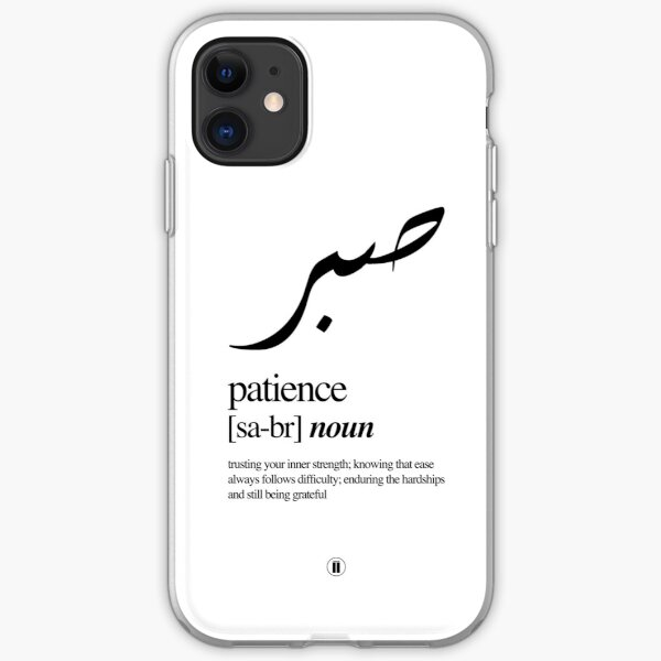 Sabr // Patience iPhone Soft Case