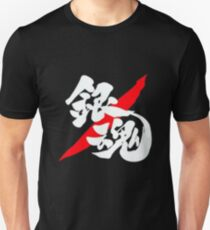 Gintama Logo Red And White Anime Cosplay Japan T Shirt T-Shirt