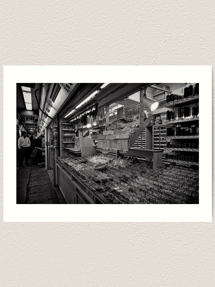 Alternate view of Pick a Part - Akihabara Electric Town - Japan Art Print