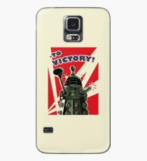 To Victory! - Cream Case/Skin for Samsung Galaxy