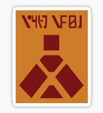 Wampa Warning Sticker