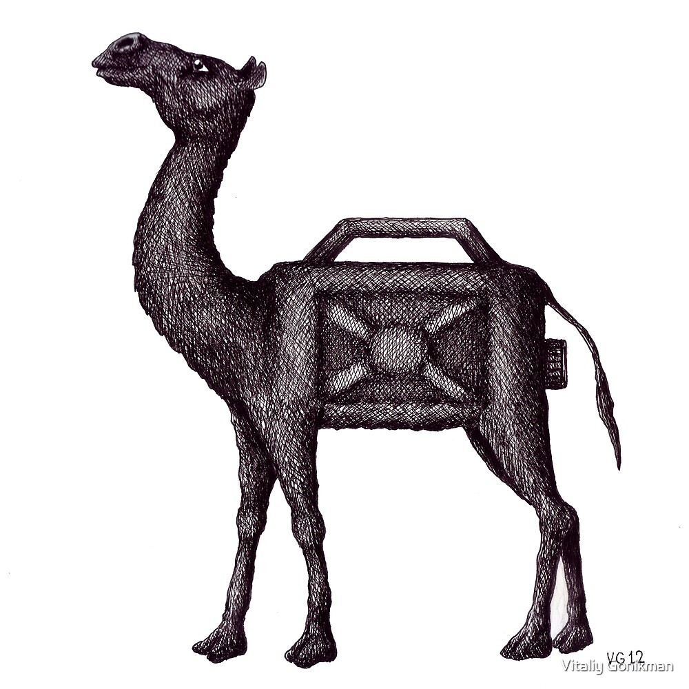 Water Container Camel surreal black and white pen ink drawing  by Vitaliy Gonikman