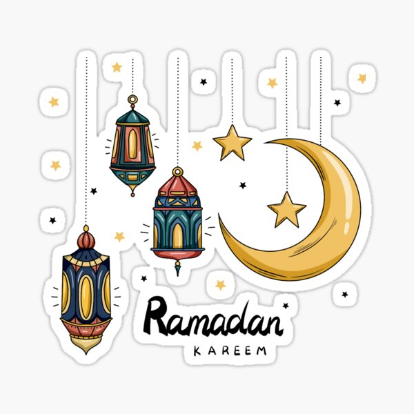 Ramadan Kareem Gifts  Sticker