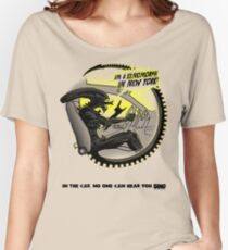 In the car no one can hear you sing. Women's Relaxed Fit T-Shirt