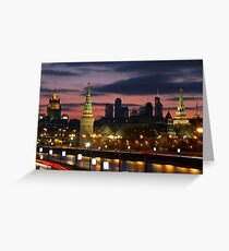 Moscow, Russia, night view on Kremlin Greeting Card