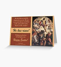 """Tintoretto's """"Ascension"""" of Jesus, 16th century Greeting Card"""