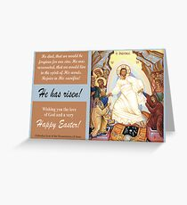 "Orthodox Icon of the ""Resurrection of Jesus"" Greeting Card"