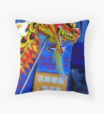 Chinese New year- Year of Dragon Throw Pillow