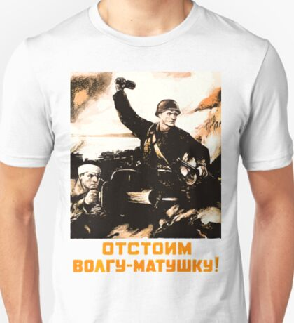 World War II Propaganda Poster – Soviet  T-Shirt