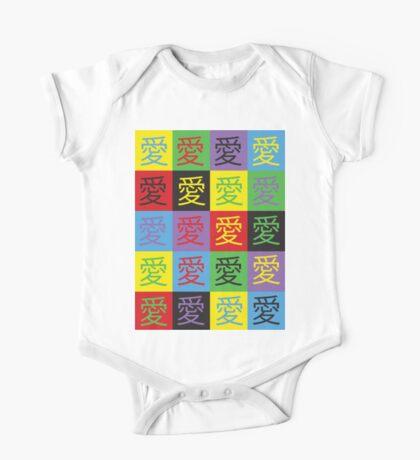 Love Popart Kids Clothes