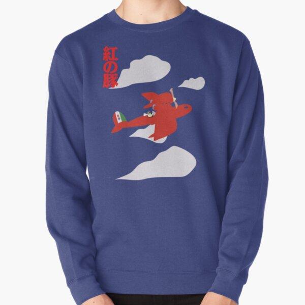 Porco Rosso Pullover Sweatshirt