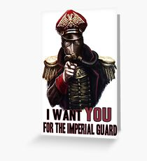 Warhammer Imperial Guard Greeting Card