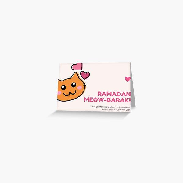 Ramadan Meow-barak! Greeting Card