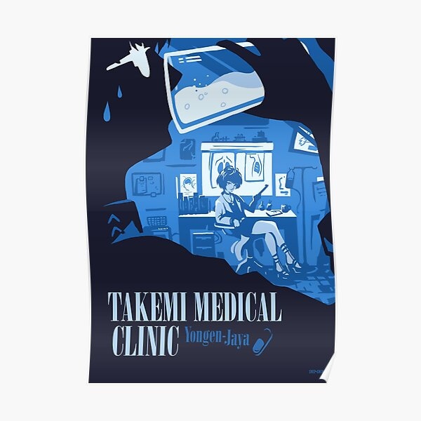 Takemi Medical Clinic Poster