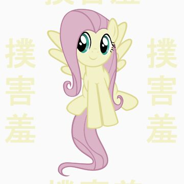 Fluttershy In China by XwolfskaX
