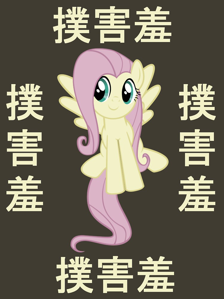 Fluttershy In China | Unisex T-Shirt