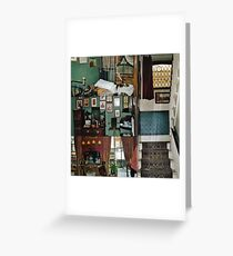 the seventeen steps Greeting Card