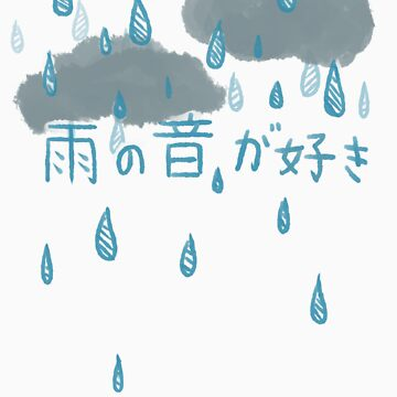 I love the sound of rain by mangakaluna