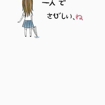 Lonely Alone (Girl) by mangakaluna
